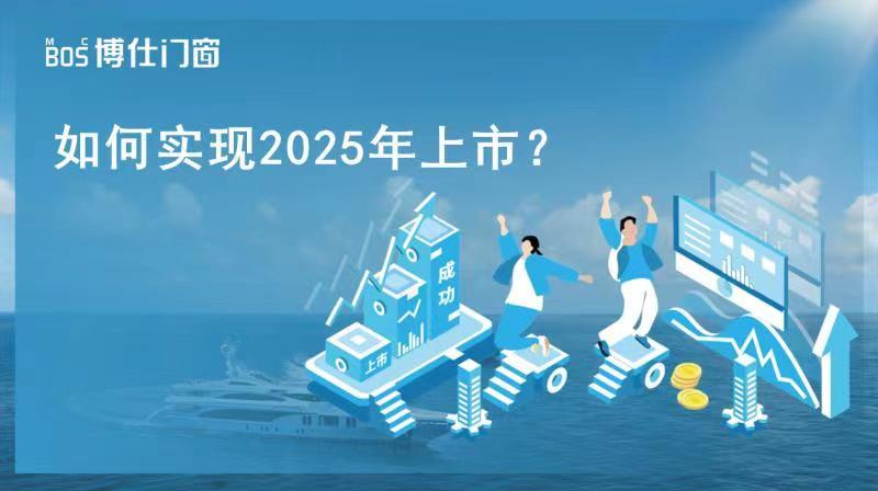 扬帆起航|2021博仕门窗半年总结会圆满成功