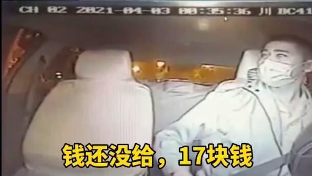 四川一女乘客因的哥长得帅,头不停往他大腿上拱,下车后还不给钱