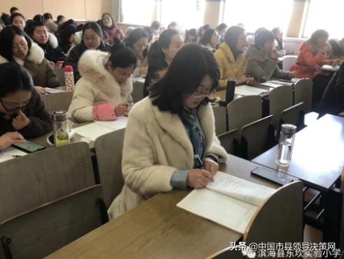 江苏滨海县东坎实验小学综合实践活动青年教师基本功比赛