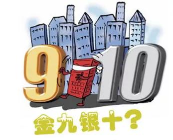 """""""金九""""将打响!漳州市区至少15个楼盘角逐"""