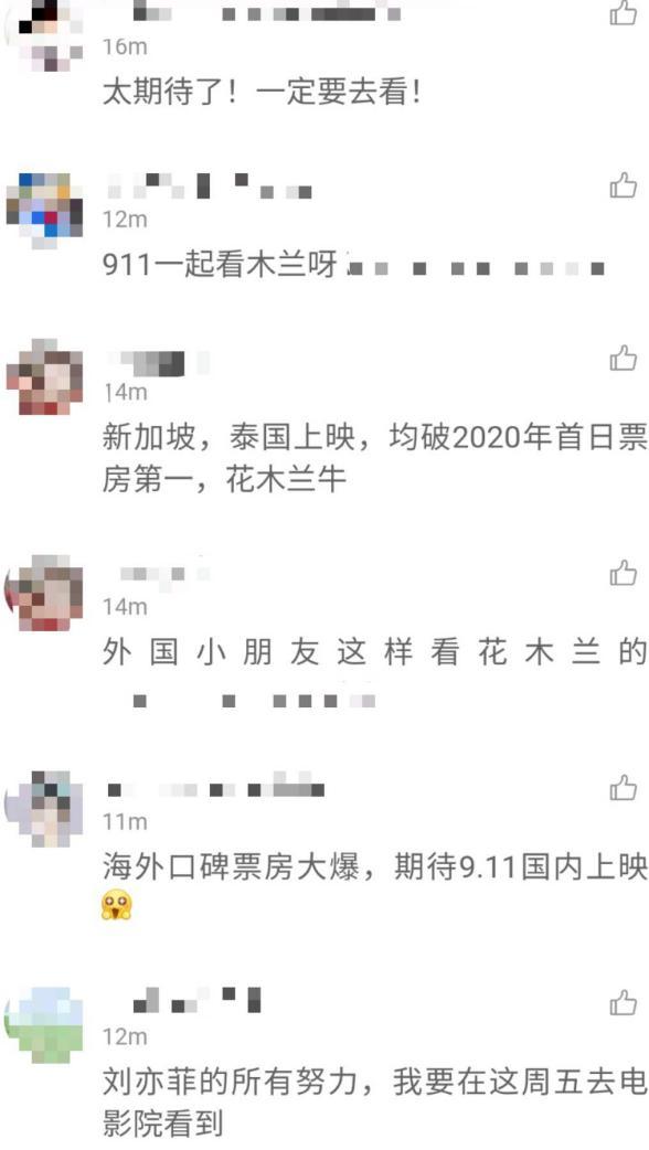 刘亦菲发长文回顾演花木兰历程,是最好的鼓励,与团队亲密无间