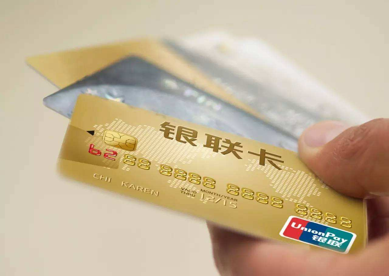 9月信用卡活动(二):7大银行优惠活动汇总来啦