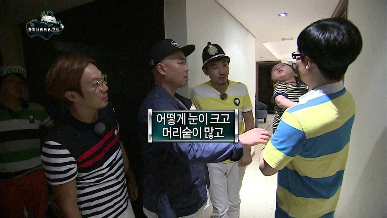 无限挑战郑俊河Rapper出道,满房间IU阿姨的儿子颜值舞蹈像爱豆