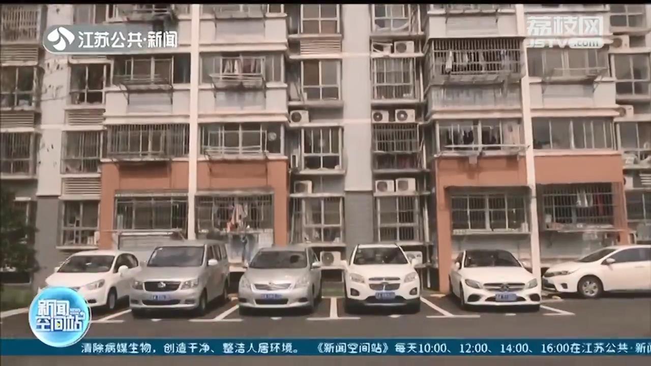 南京一个小区内部发掘增加1500车位,他们怎么做到的?