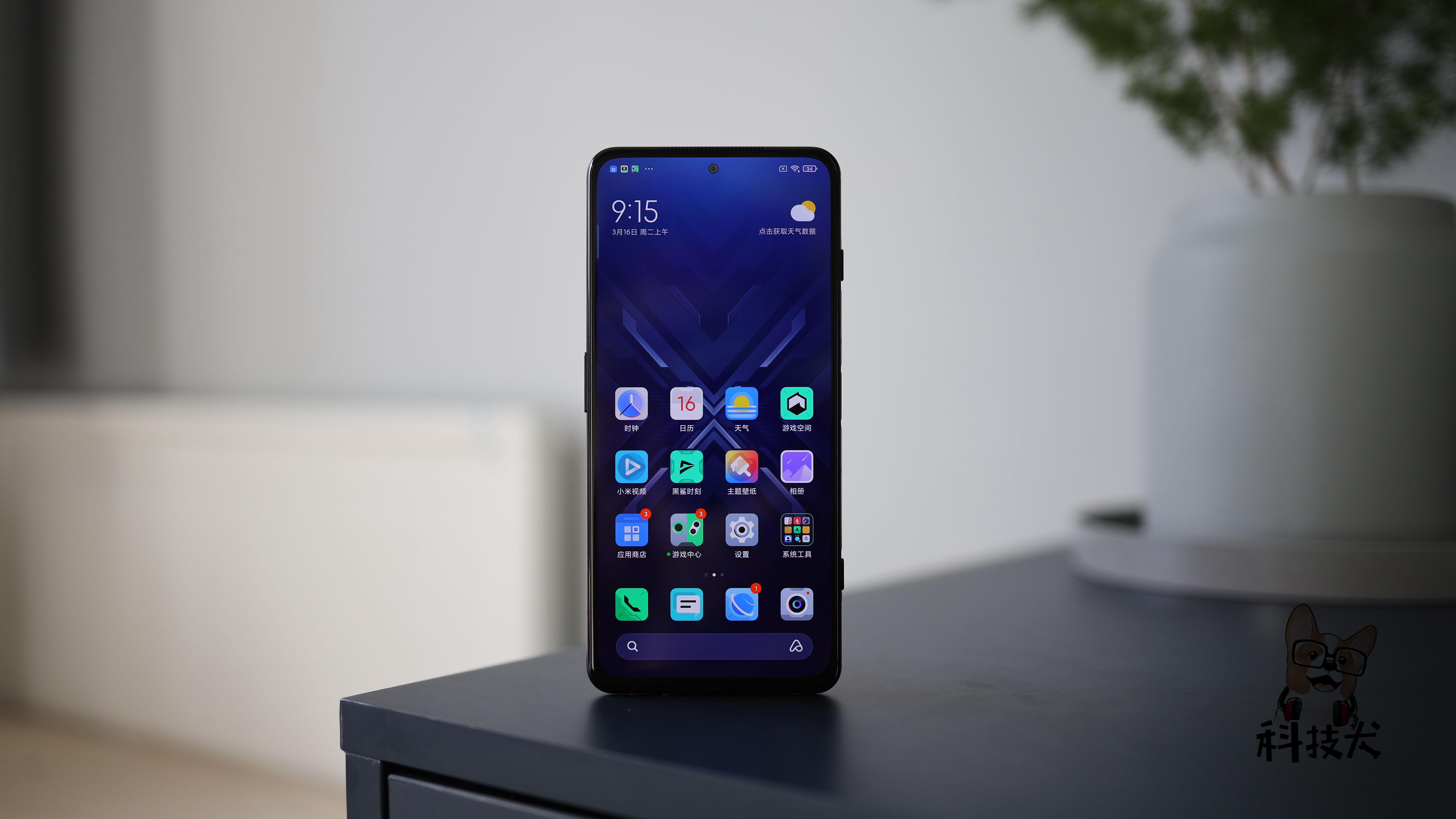 「科技犬」市售120W闪充5G旗舰手机盘点:iQOO小米红魔黑鲨 四选一