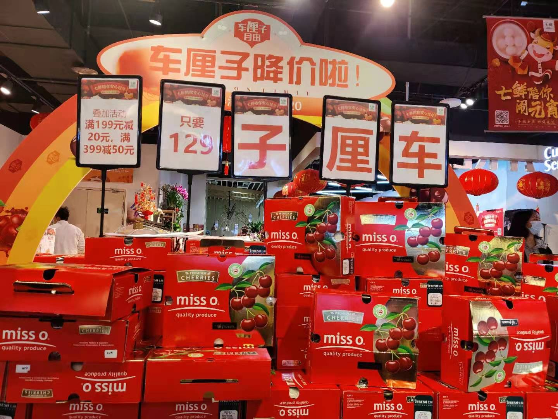 生鲜电商混战春节长假:员工留守不打烊,社区团购开进一线城市