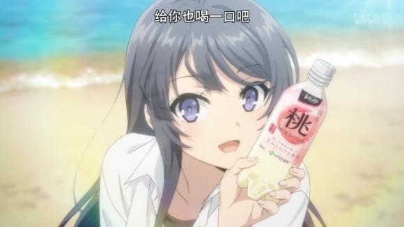 为什么说人活着就是为了樱岛麻衣,因为麻衣学姐就是完美女友