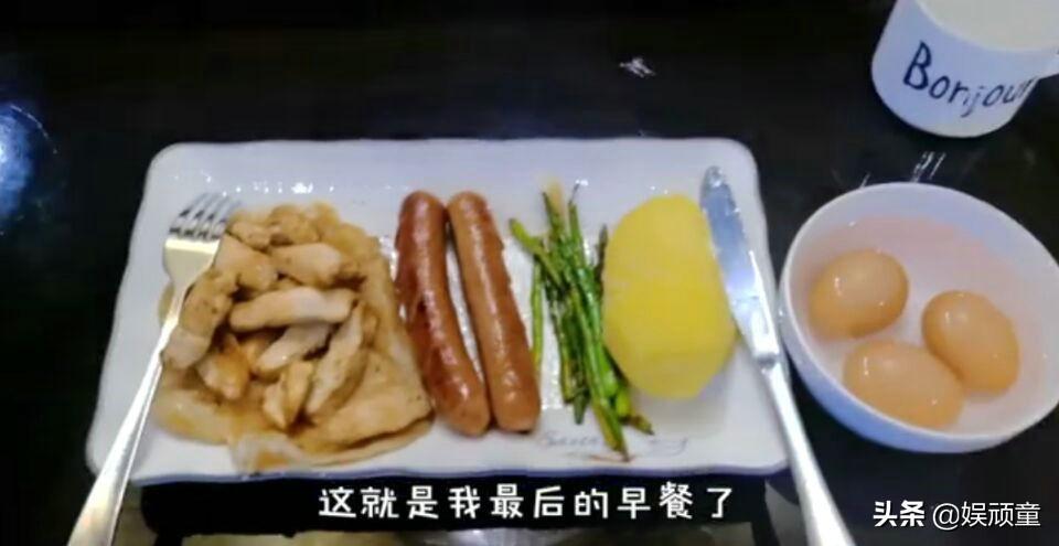吴磊早起直播做美食,看到成品的那一刻,忍不住要笑了