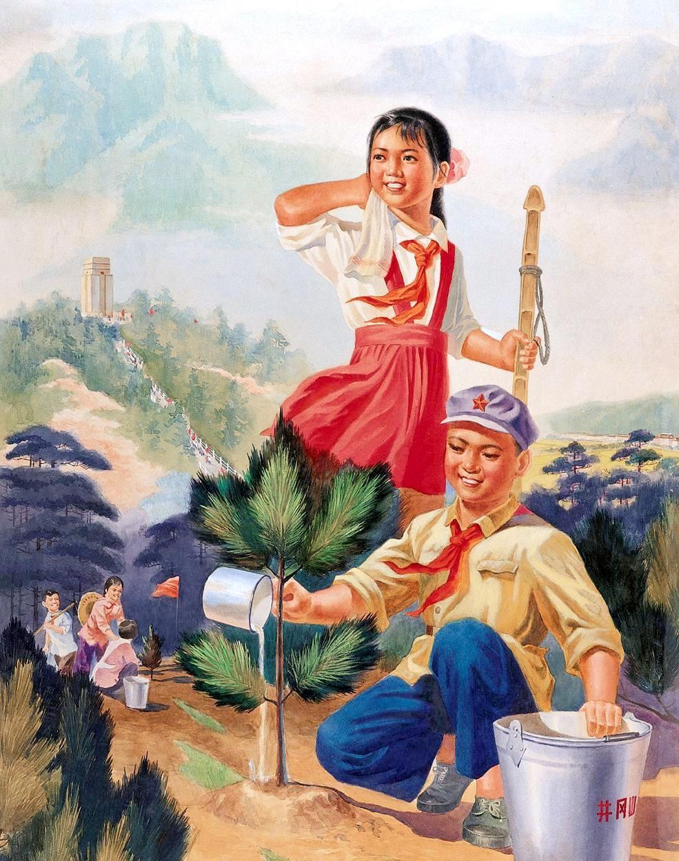植树节要来了,发几张关于植树造林的宣传画,欢迎收藏