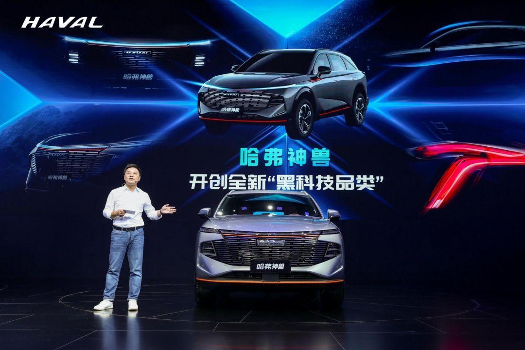 新科技旗舰SUV 哈弗神兽成都车展全球首秀