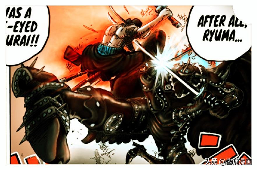 《海賊王》新外傳,尾田新作品,奈菲魯塔麗一族公主的新番外漫畫