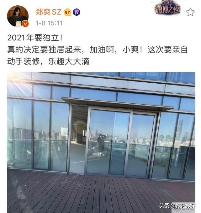 郑爽添置新房开始独居,站阳台上开心自拍,跟baby住同一区域