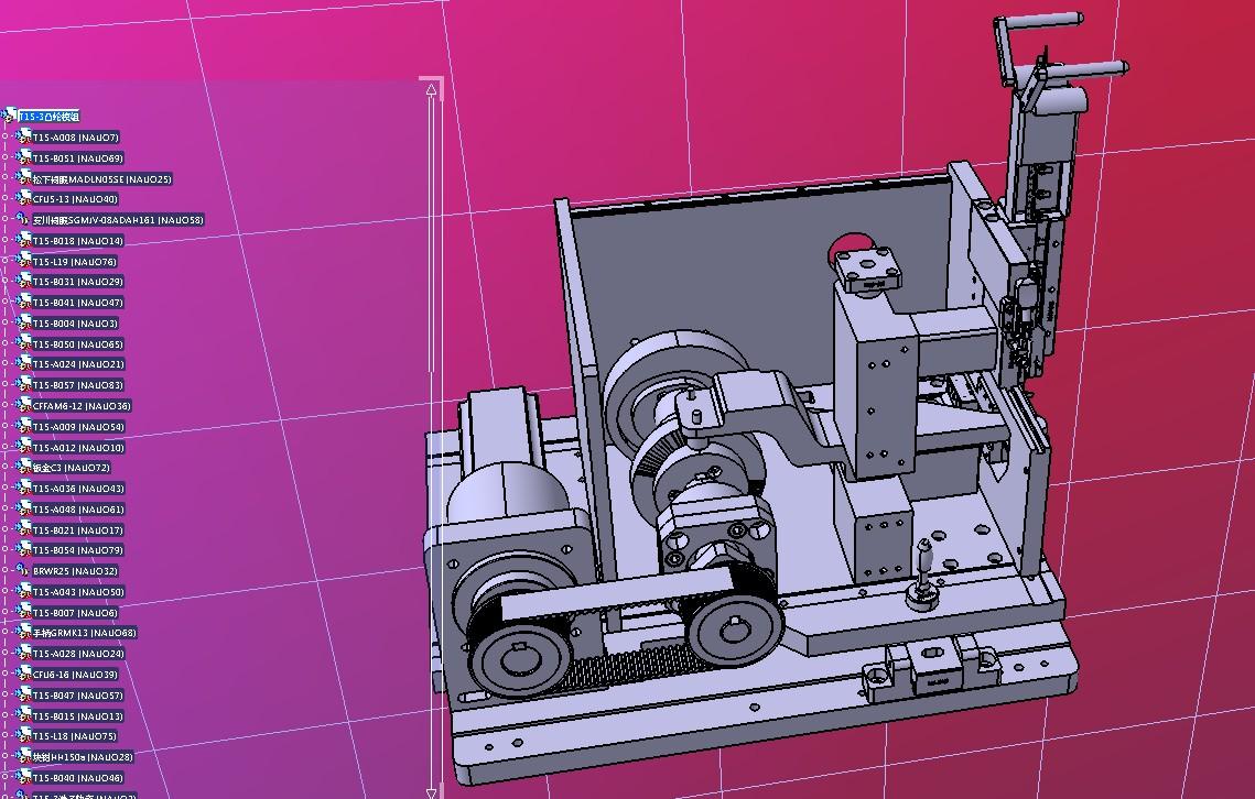 连接器凸轮插针机凸轮模组3D图纸 STEP格式
