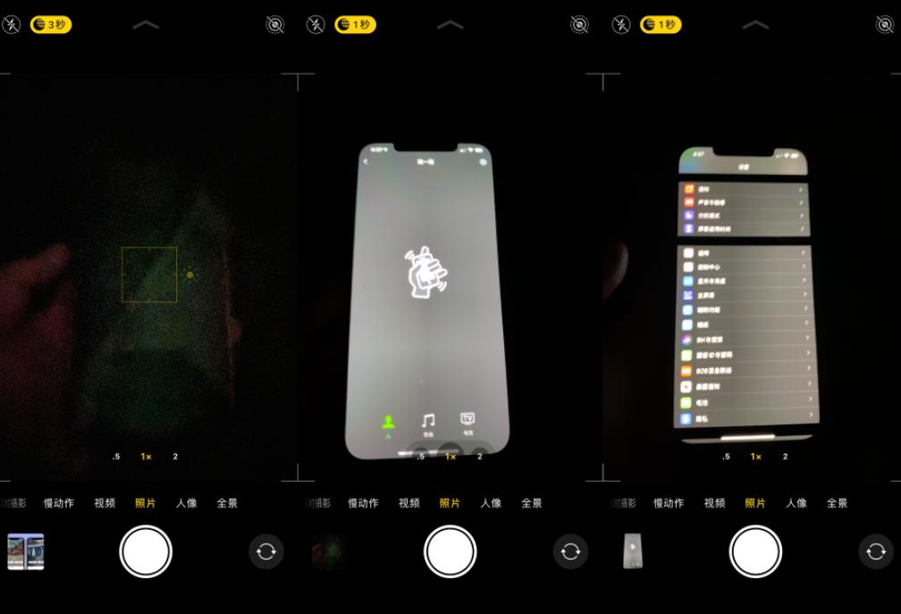意外!iOS 14.3 RC2 来了,确定正式版下周发布