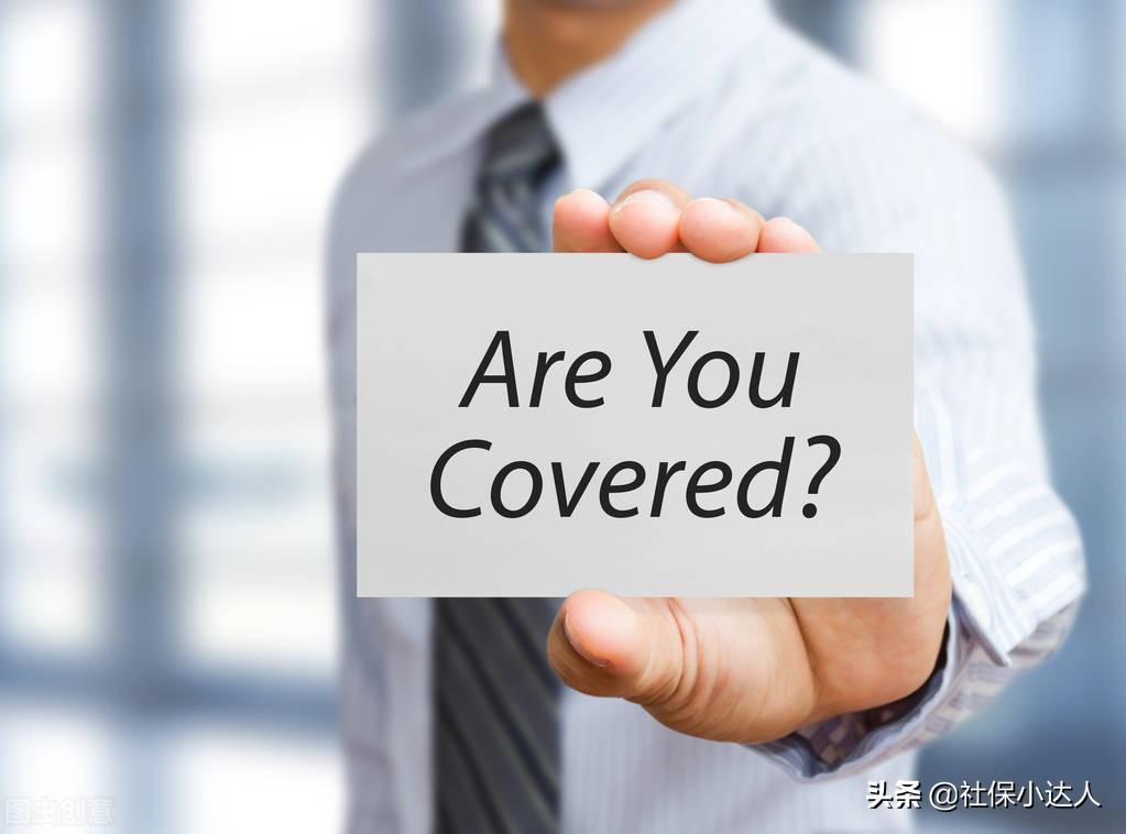 失业保险是什么意思(个人如何办理失业保险)