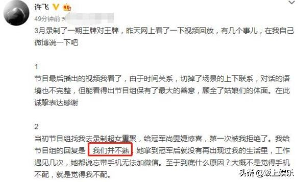 尚雯婕工作室回应,谭维维旧歌被扒出,歌词有深意,网友:瓜好大
