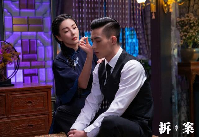 又一民国悬疑剧《拆·案》开播,乔振宇和张雨绮最令人期待