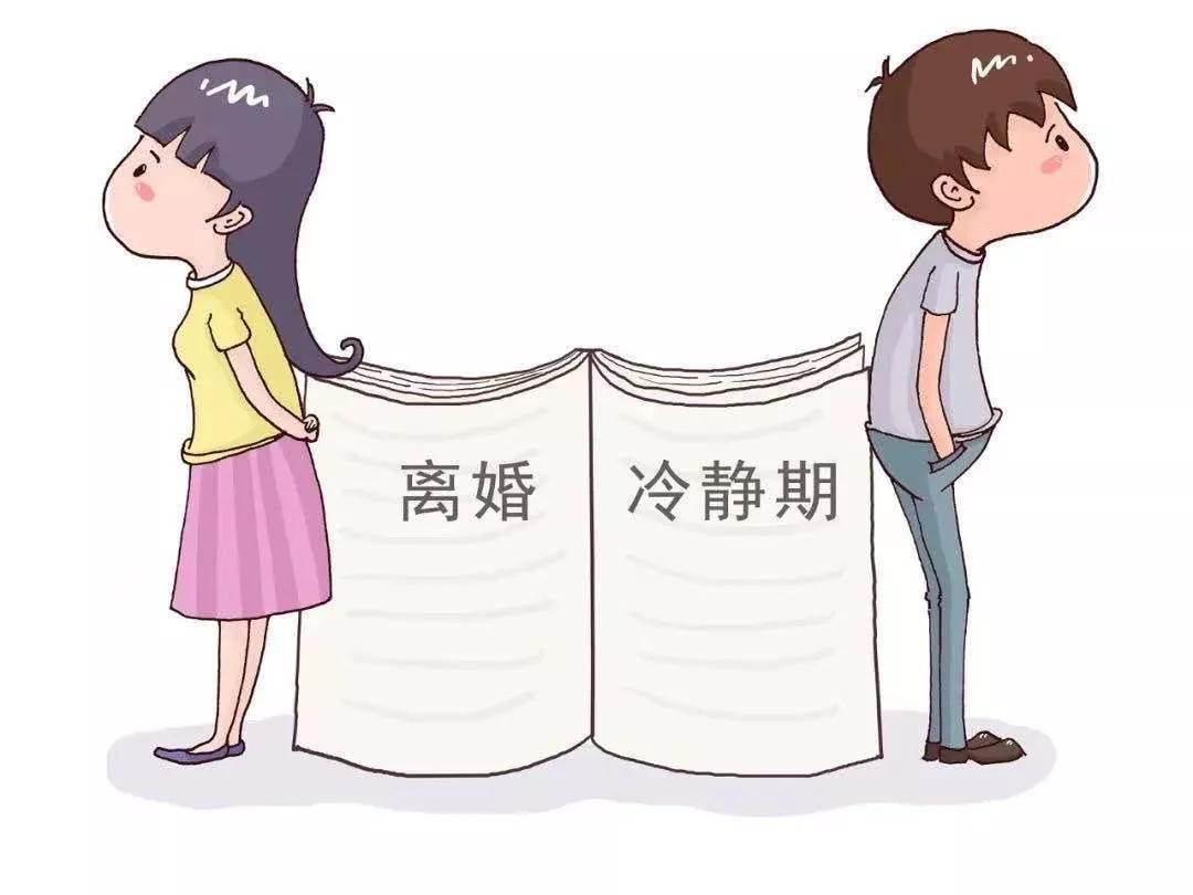 【特别关注】婚姻登记程序有新调整,离婚前先看看这个