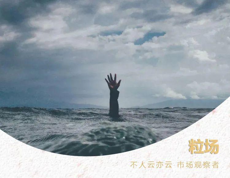 退潮时,裸泳者在中国的幸福开始了