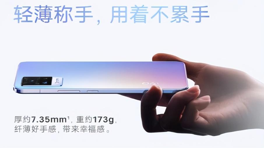 几款适合女生的手机推荐(2021年新款)——轻薄高颜值