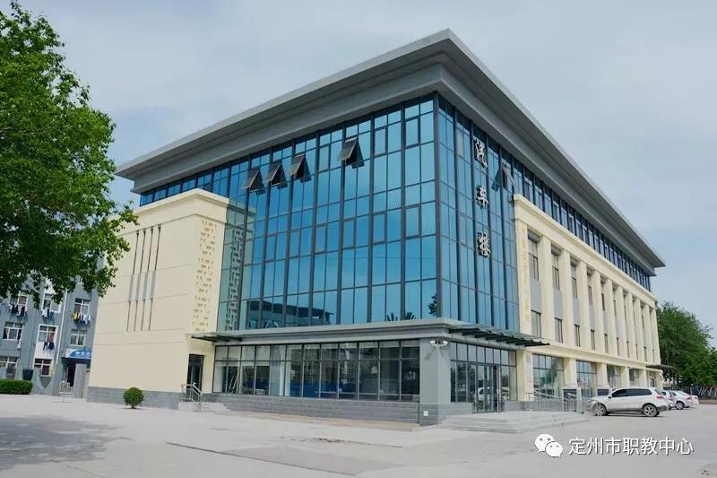 苏林  为定州市职业技术教育中心校名题字