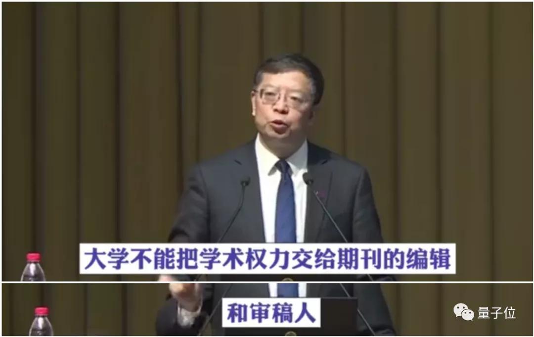 从此,清华不再「唯论文数」!校长邱勇:高校改革的目的在于质量