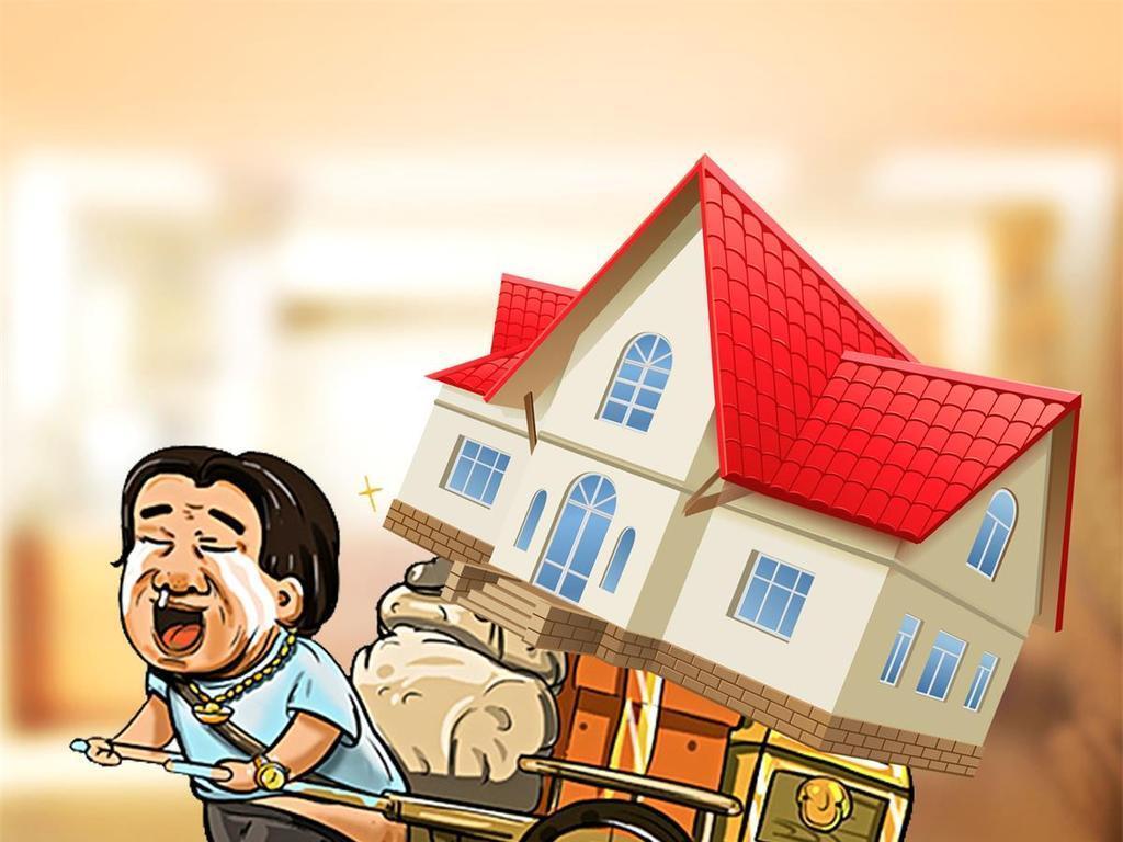 2021年房价走势已经明朗,打算买房的家庭,建议看看2个忠告