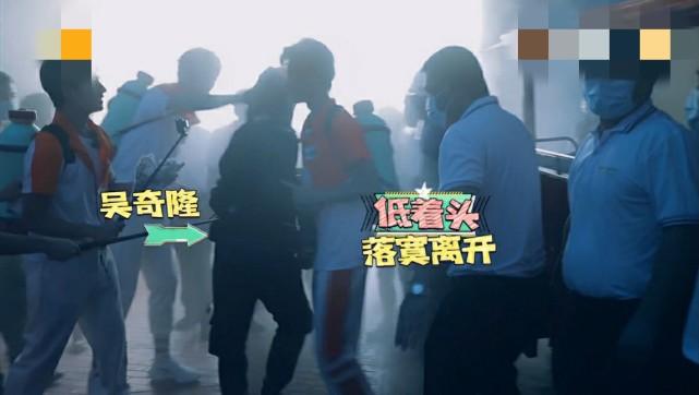 吴奇隆被保安当坏人按倒,保安被夸敬业,节目组却粉丝被指责