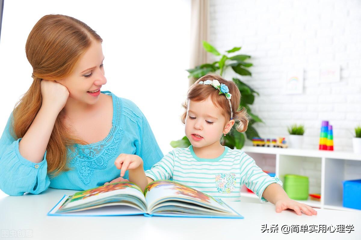 心理學:孩子之所以性格內向自卑,只因媽媽這三個行為