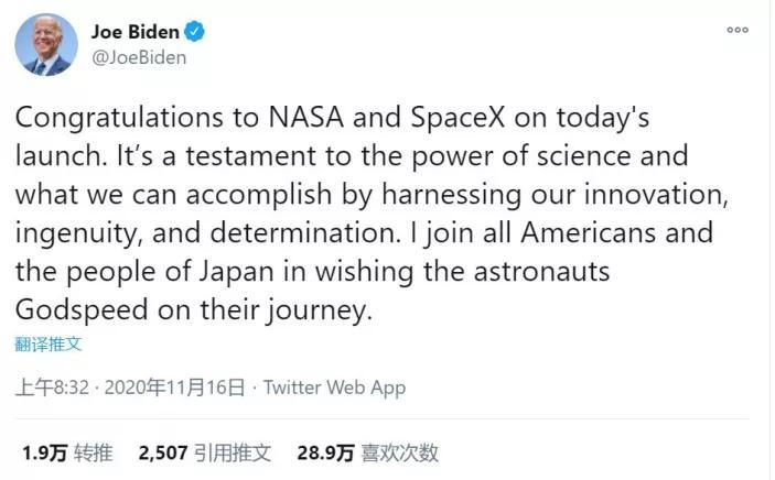 SpaceX首次正式载人航天任务发射成功,助力美国重回太空