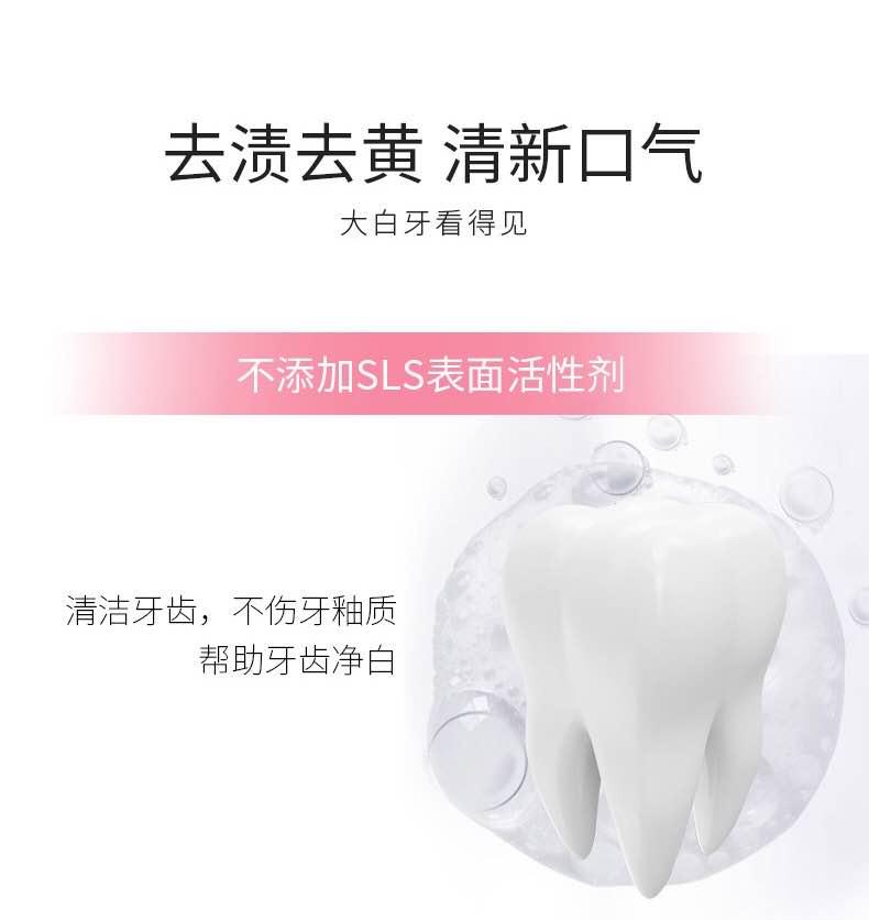 有关于多效护龈牙膏你怎么看