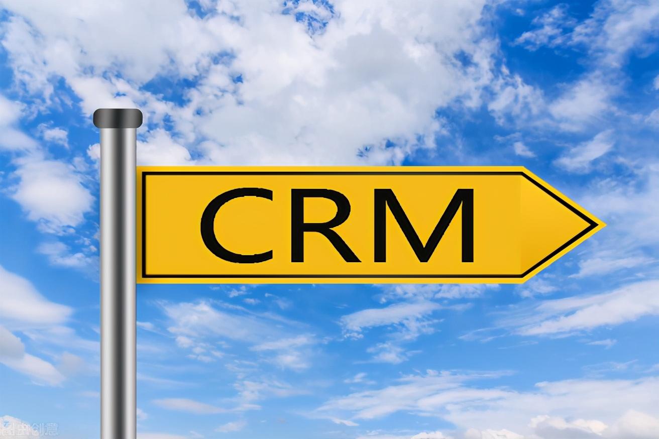 十大微信营销管理软件排行有哪些?