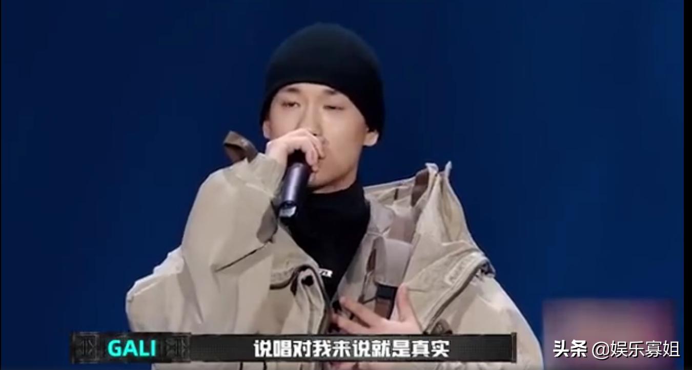 《中国新说唱》GALI复活加入张靓颖队,表示:特别心疼珍姐