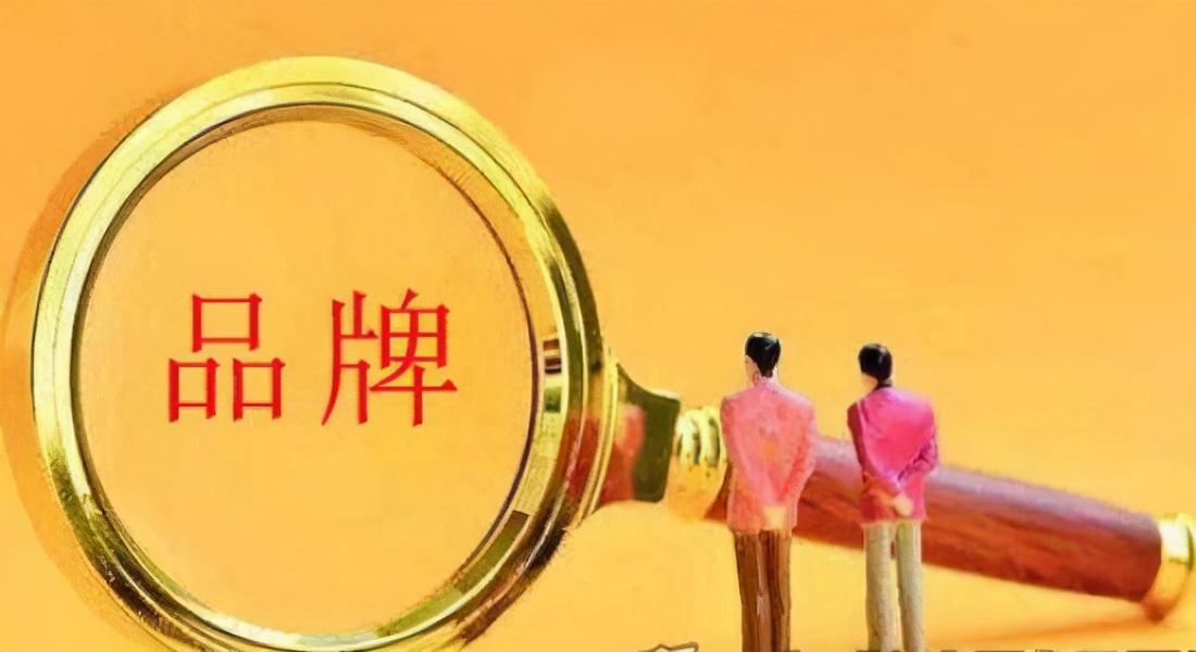 """2021中国品牌日:国民老牌变身潮流新秀,皆因""""三步战略"""""""
