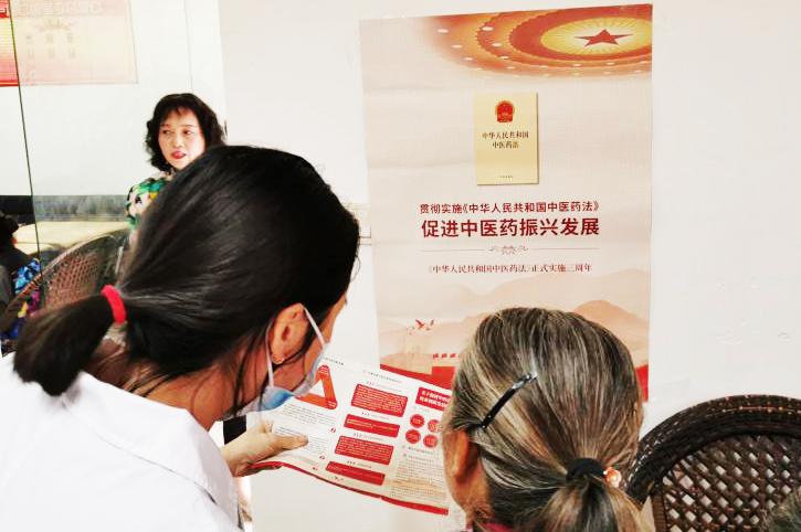 双流区黄甲社区卫生服务中心开展《中医药法》三周年宣传活动
