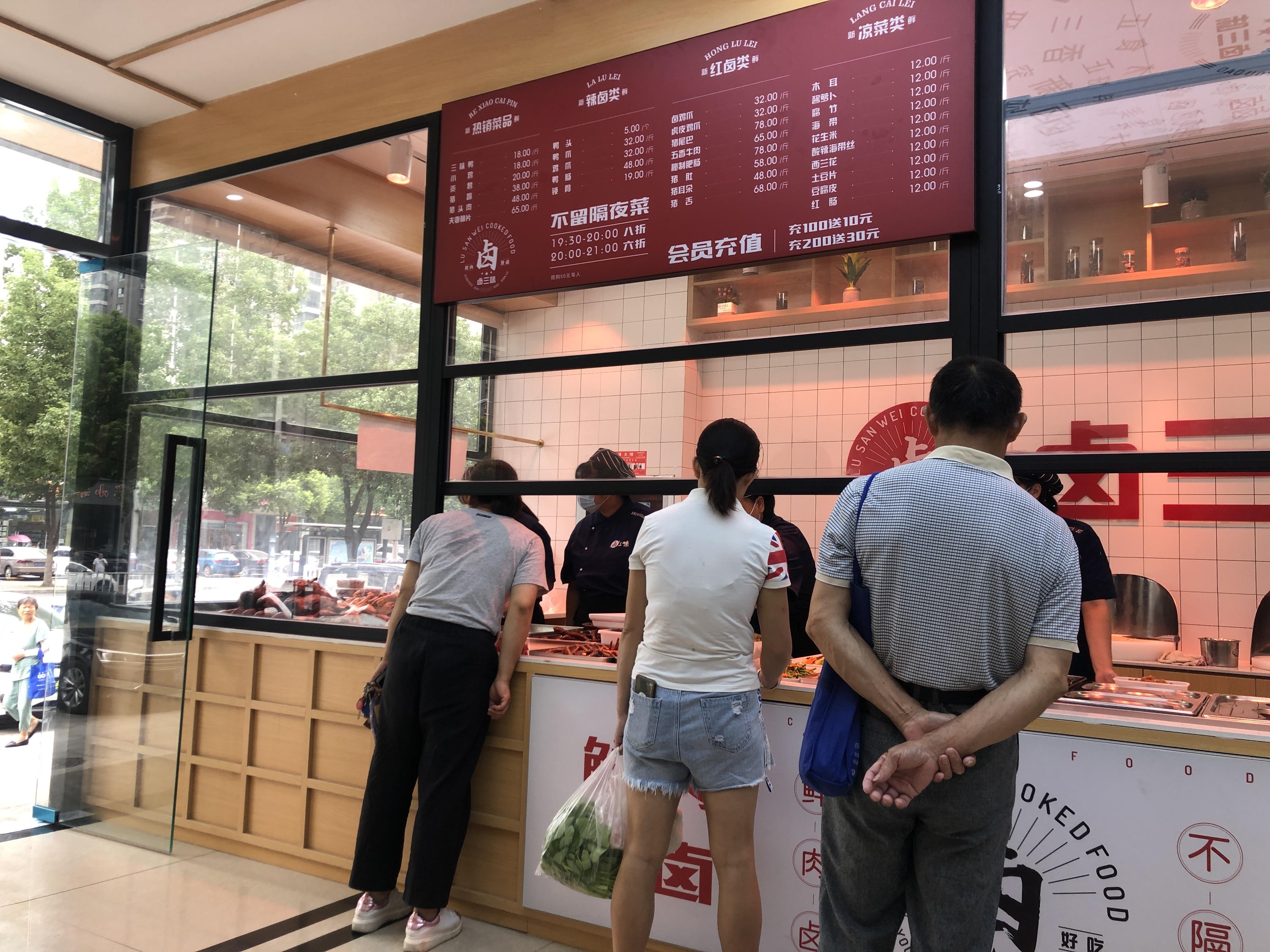 国庆后,开卤菜店市场前景怎样?资深老师傅从这三点剖析卤菜利润