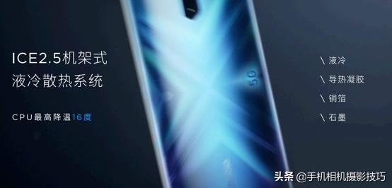 将144Hz进行到底!努比亚Play 5G手机正式发布