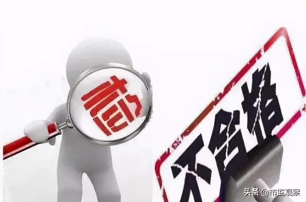 四川省市场监管局核查处置3批次不合格食品