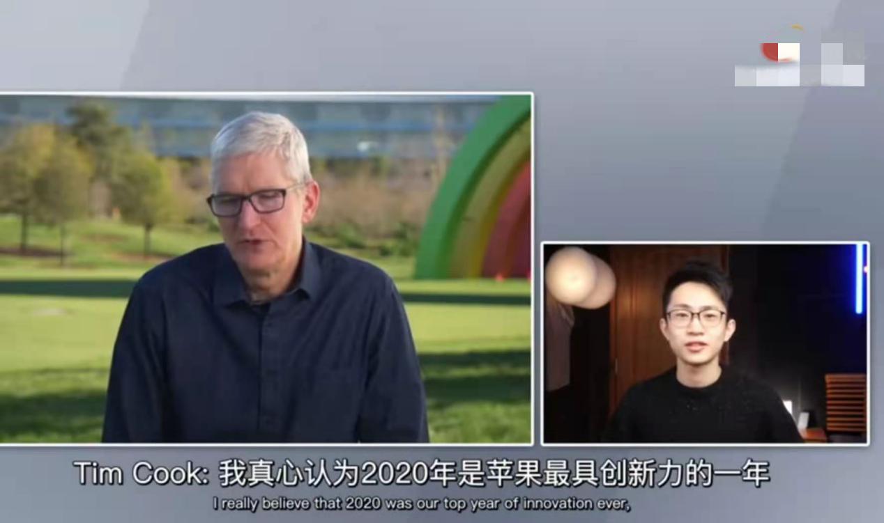 何同学追梦苹果CEO库克,对话内容尴尬,纯苹果公司营销宣传?