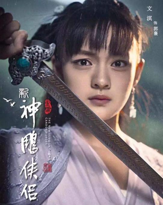 张子枫新片破六亿,文淇艺考双料第一,怎么00花都长一张演技脸?