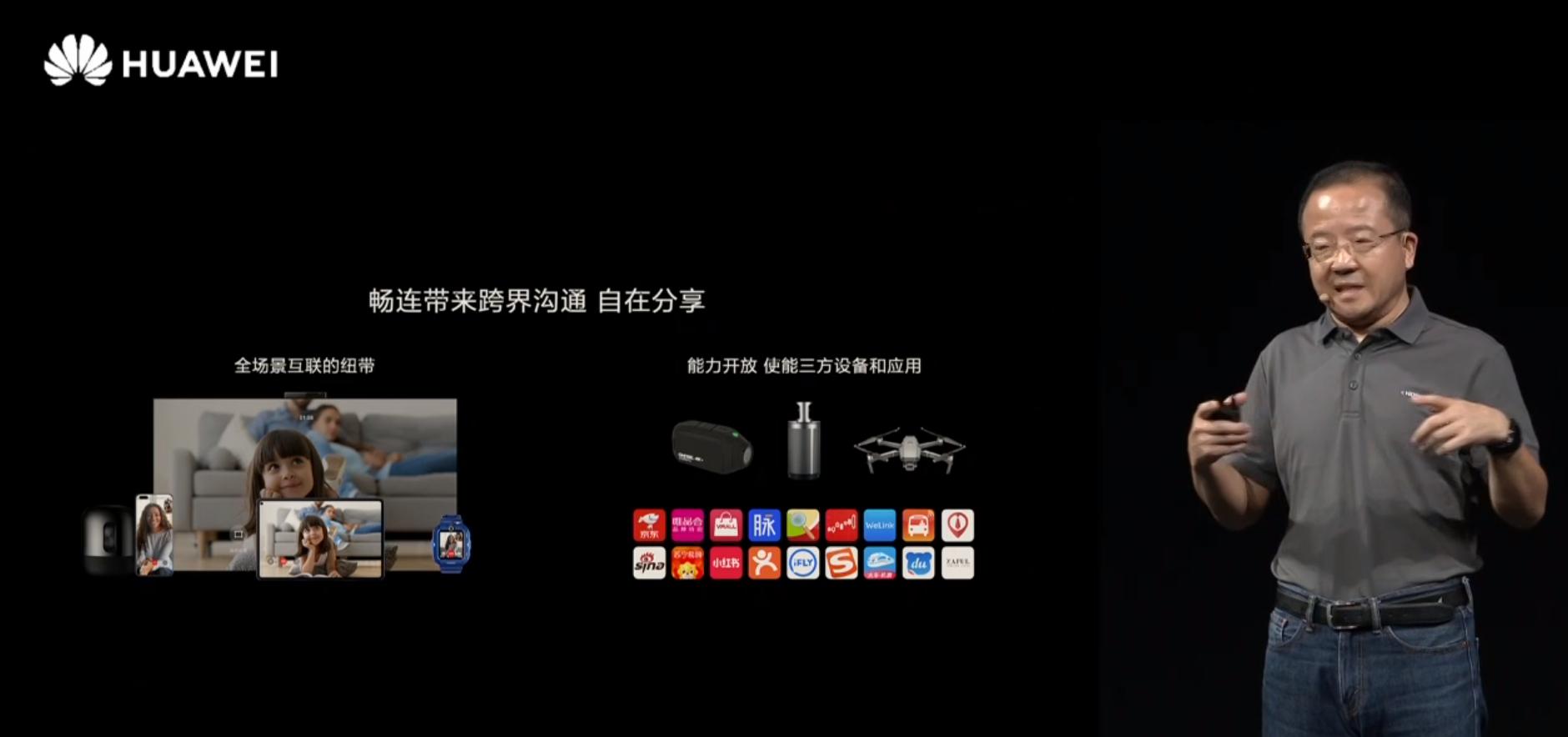 华为公司EMUI11公布,根据人因为科学研究打造出,这50几款型号可升級