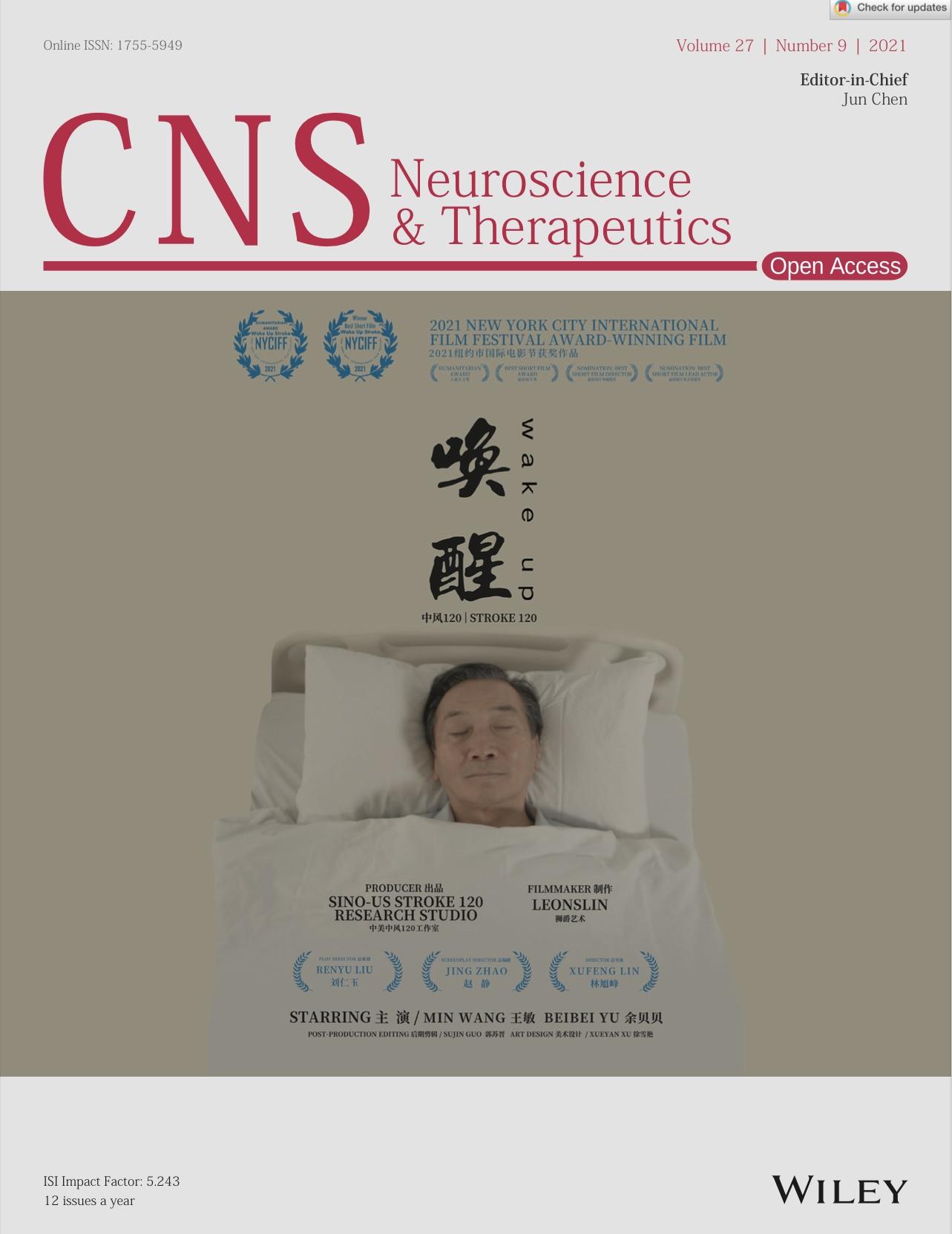 电影海报选为医学专业杂志封面啦
