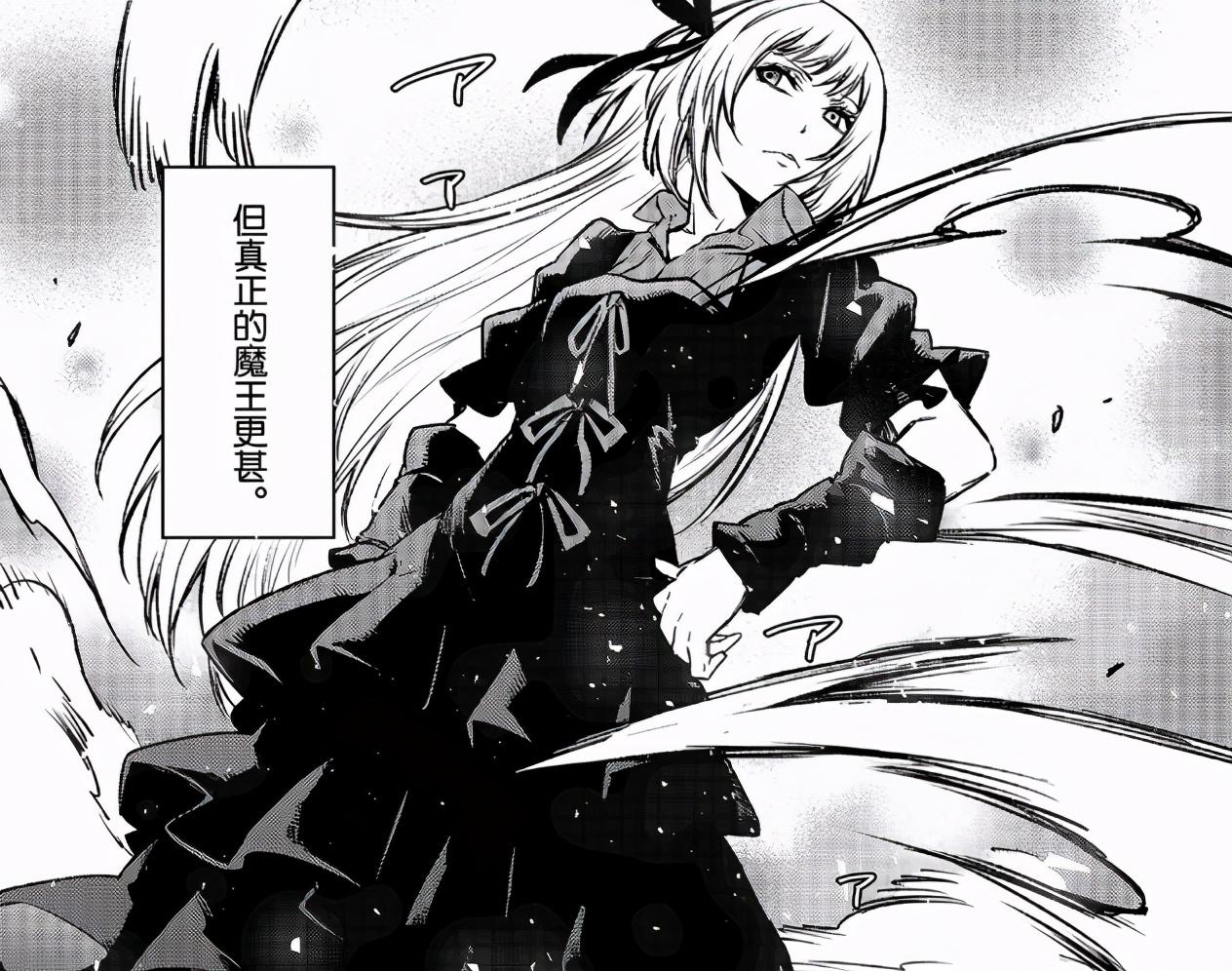 萌王成功吞噬克萊曼,露米娜絲現真身,吸血鬼魔王被拉普拉斯擊殺
