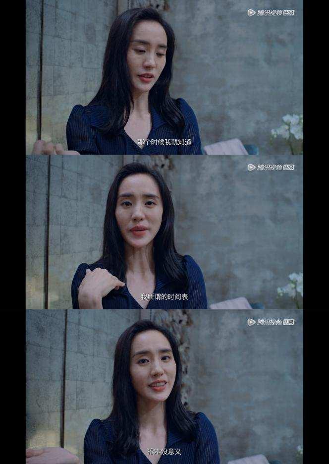 王智《听见她说》自己定义时间表:女性的价值在于活得精彩