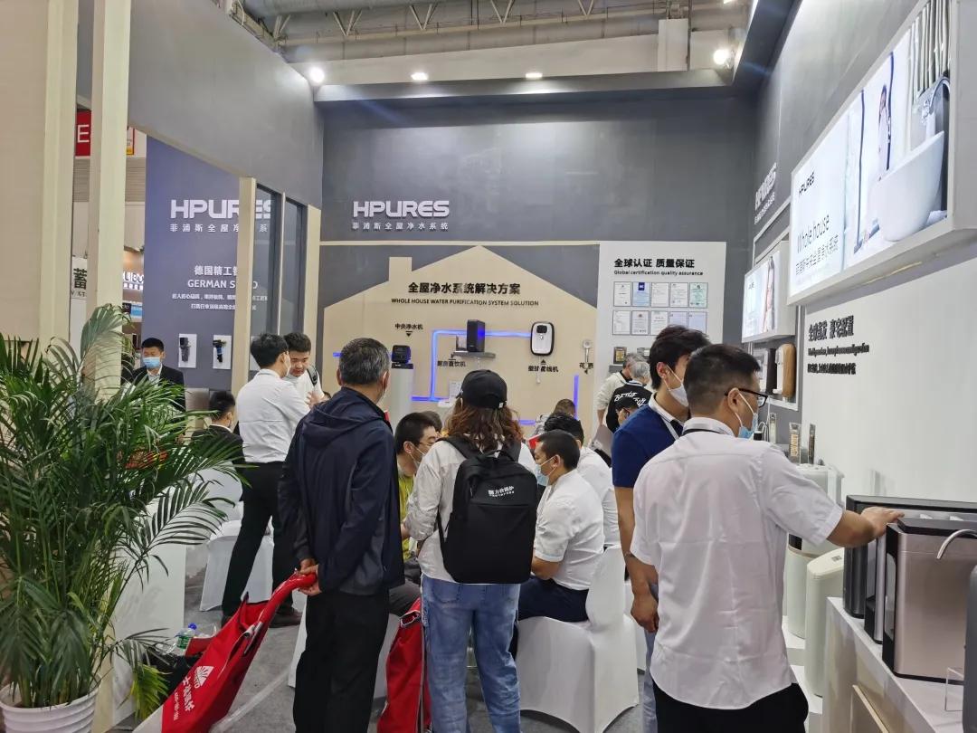 菲浦斯 2021 ISH北京国际暖通展完美收官