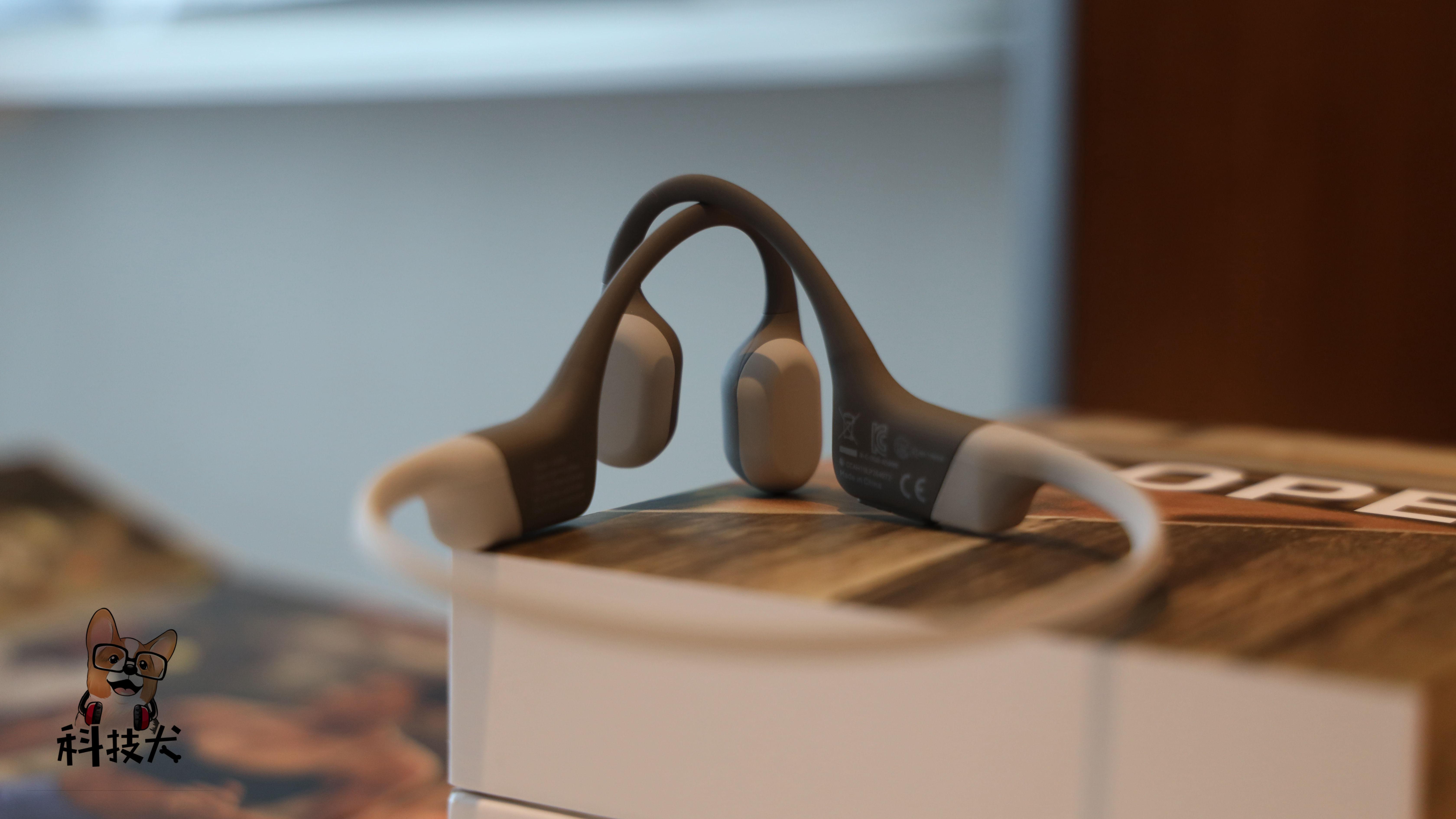 韶音运动耳机AS800音质表现如何?详细价格、配置,音质体验测评