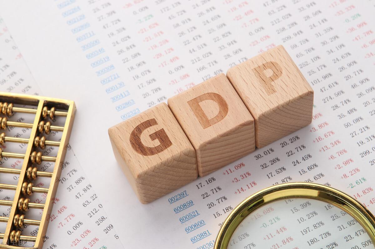 我国一季度GDP或增长20%,全年GDP增速将超8%,美国呢