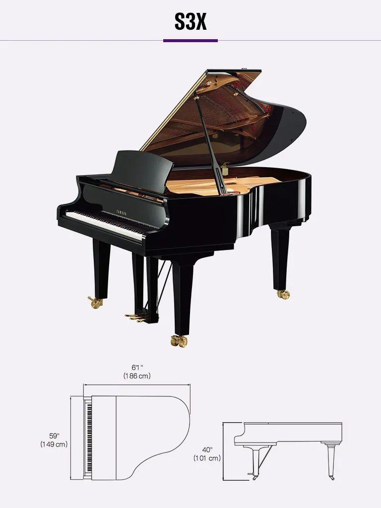 雅马哈三角钢琴SX系列惊艳亮相2020上海乐器展