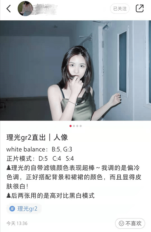 汪峰大女儿近照曝光,16岁小苹果化浓妆衣着性感,气质显成熟