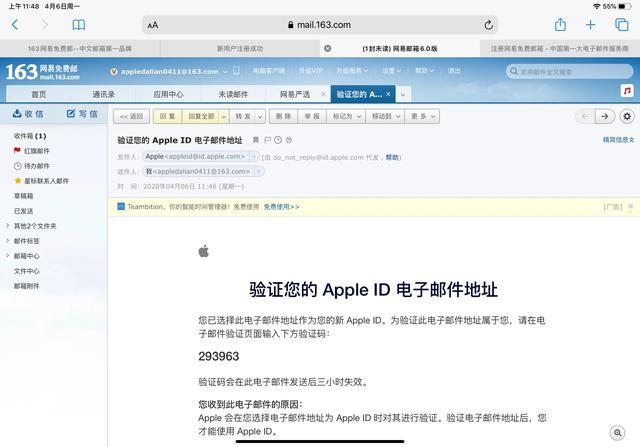 苹果大连小课堂——如何创建 Apple ID ?